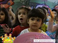 www.ghasedakesepid.com 3 (11)