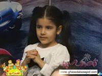 www.ghasedakesepid.com 3 (58)
