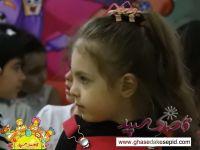 www.ghasedakesepid.com 3 (5)